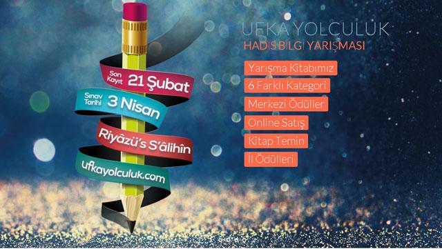 Kırıkhan'da Hadis yarışması yapılacak