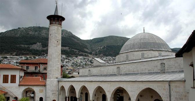 Habib'ün Neccar'ın Kimliği ve Caminin mimari özellikleri