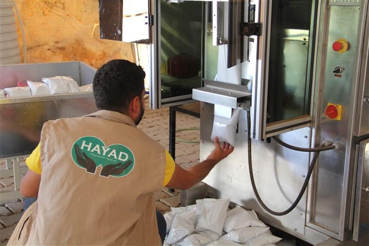 İdlip'e içme suyu yardımı