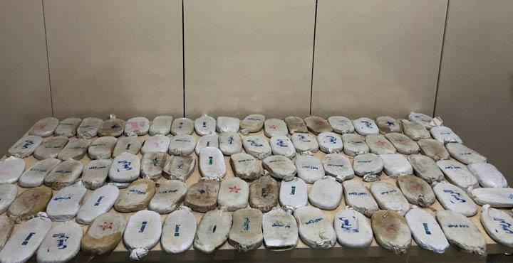 Reyhanlı'da uyşturucu operasyonu; 18 kilo esrar ele geçirildi